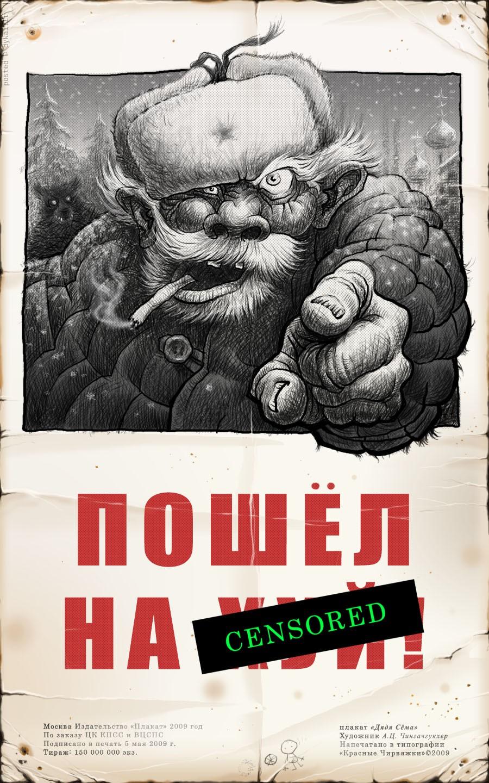 foto-kak-censored-soset