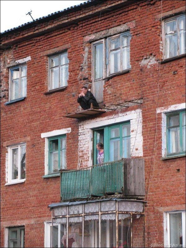 Ответы@mail.ru: Что обычно делают мужчины на балконе?.