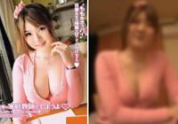 Japonės porno aktorės kine ir realybėje