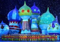 Rinkiniai: Kelios fotografijos iš Olimpiados atidarymo
