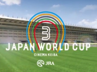 1. Pasaulio taurės čempionatas Japonijoje