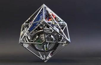 4. Protingas kubas