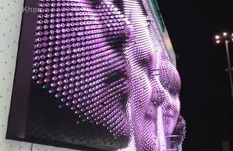 2. 3D ekranas Sochi Olimpiadoje