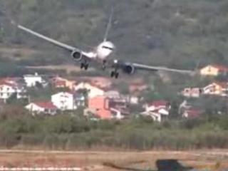 2. Profesionaliai nutupdytas lėktuvas