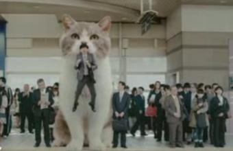 2. Japoniška reklama