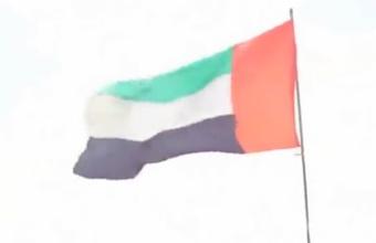 3. Ar įmanoma Dubajuje pamesti piniginę?