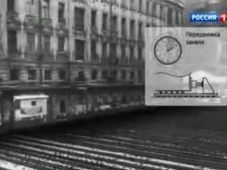 3. Kaip Maskvoje perk?lin?jo namus